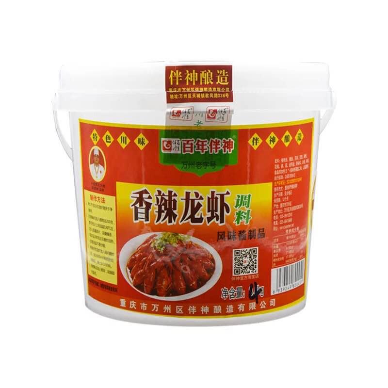 香辣龙虾调料